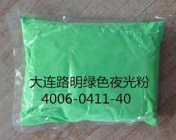 绿色发光粉