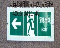 江苏安全出口